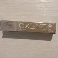 Краска для бровей Oxeye dark blonde