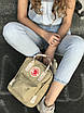 Рюкзак Kanken Mini, бежевый, фото 7