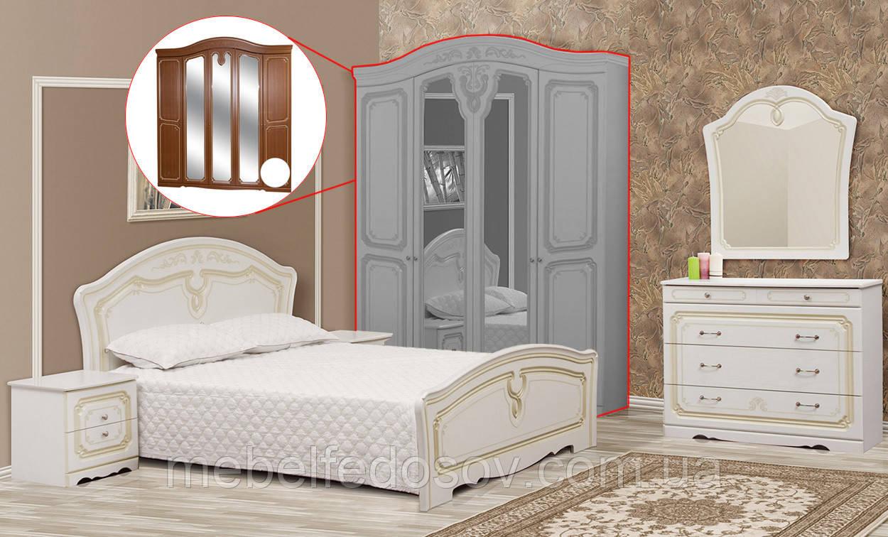 Спальня 5Д Луиза патина  (Світ меблів)