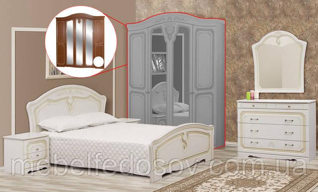 спальня луиза патина світ меблів