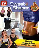 Sweat Shaper футболка для похудения, фото 2