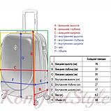 Дорожный чемодан на колесах Bonro Smile большой желтый (10052800), фото 3