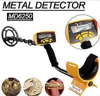 Металлодетектор металлошукач металлоискатель discovery MD6250 Полный аналог АСЕ 250 ACE250! Гарантия 24 месяца