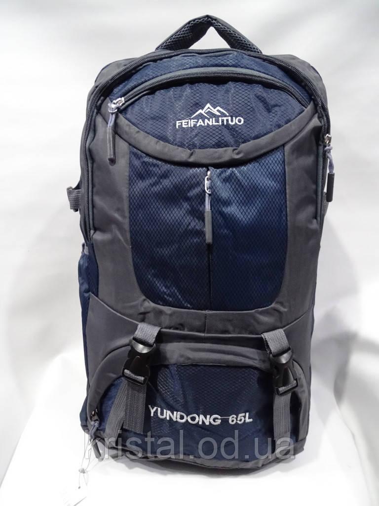 """Рюкзак серии 37*55*20 см. """" Premium"""" №8342"""