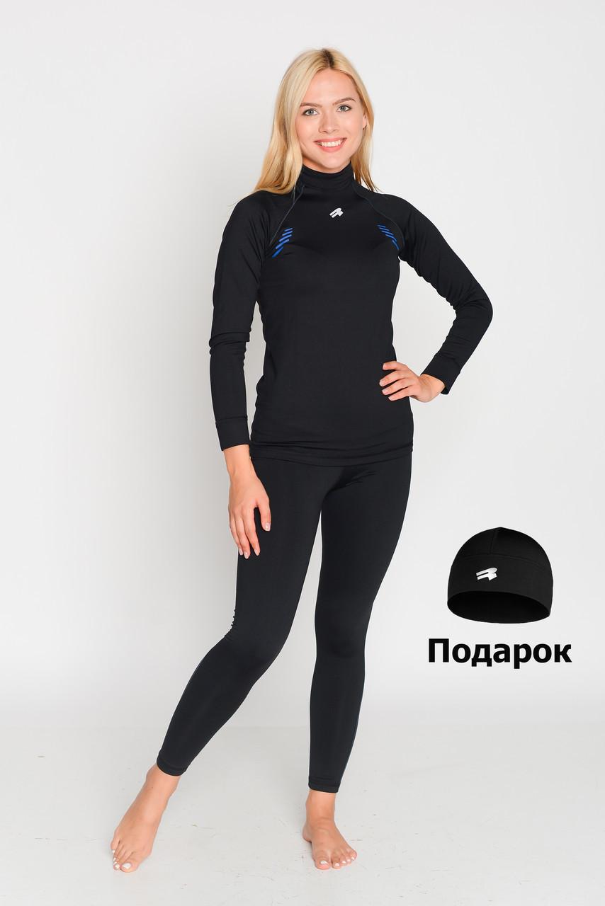Женское спортивное термобелье Radical EDGE, комплект термобелья с шапкой в подарок!