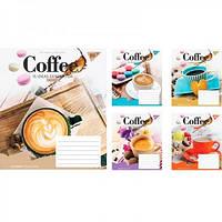 Зошит на 48 аркушів у лінійку YES Coffee