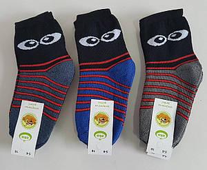 Детские теплые носки «Еко» для мальчиков от 5 до 8 лет