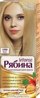Крем-фарба для волосся Рябіна Чистий Блонд № 1000 (4820000308786)