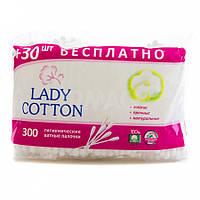 Ватні палички для чищення вух 300 шт Lady Cotton в ПОЛІЕТ. пак (4823071621402)