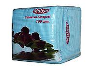 Серветка паперова столова 100 шт Malvar 24*24 КОЛЬОРОВА