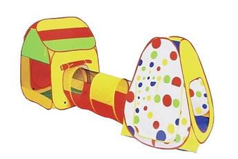 """Детская палатка Игровой домик 999E-26A """"Домики с трубой"""" +ПОДАРОК"""
