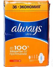 Прокладки Олвейс Ultra 3 кап. 36  шт