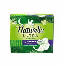 Прокладка Naturella Ultra 6 капель 7  шт