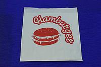 Пакети паперові для упаковки Гамбургерів 500  шт