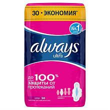 Прокладки Олвейс Ultra 5 кап. 30  шт
