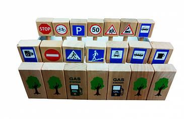 Дорожные знаки 11021, детская игрушка, подарок для ребенка