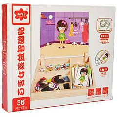 Деревянная игрушка Гардероб MD 1337 (Гардероб), детская игрушка, подарок для ребенка