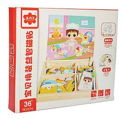 Деревянная игрушка Гардероб MD 1337 (Детская), детская игрушка, подарок для ребенка