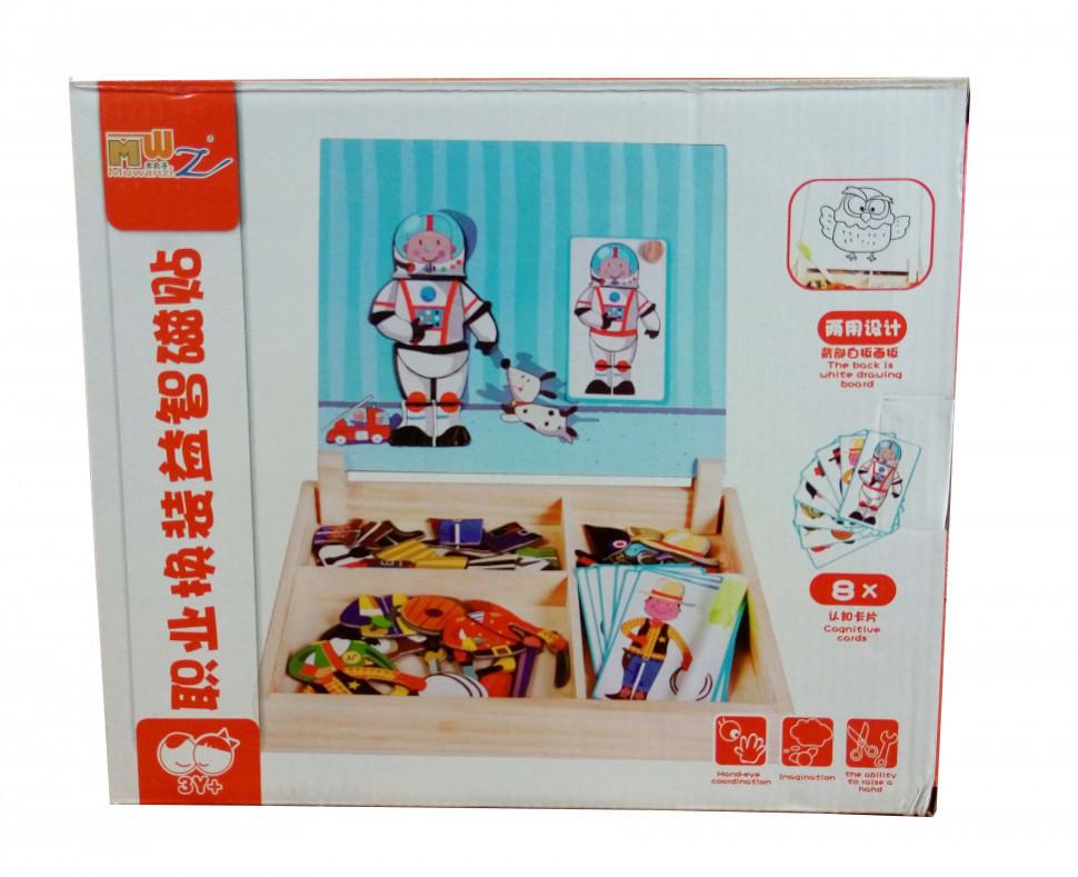 Деревянная игрушка Гардероб MD 1339 (Профессии), детская игрушка, подарок для ребенка