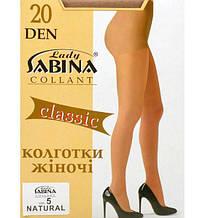 Колготы САБИНА 20 den №2 табако
