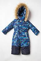Модный совмесный теплый  зимний комбинезон для мальчика с овчиной  на рост с 86 см до  116 см