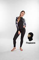 Комплект женского термобелья Radical Shooter, спортивное термобелье с балаклавой в подарок!, фото 1