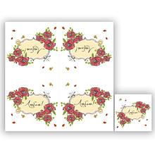 Серветки столові La Fleur двошарові 33х33 см 20 шт. Квітуче Весілля  (4820164967133)