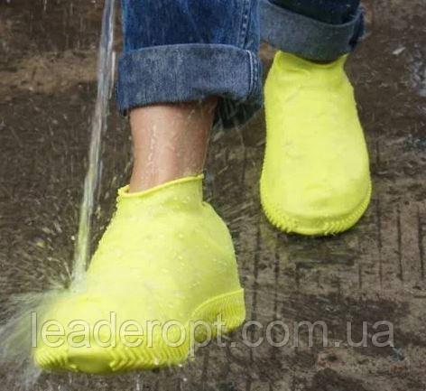 Многоразовые силиконовые бахилы для защиты обуви от дождя и грязи Waterproof silicone shoe cover S-M-L ОПТ