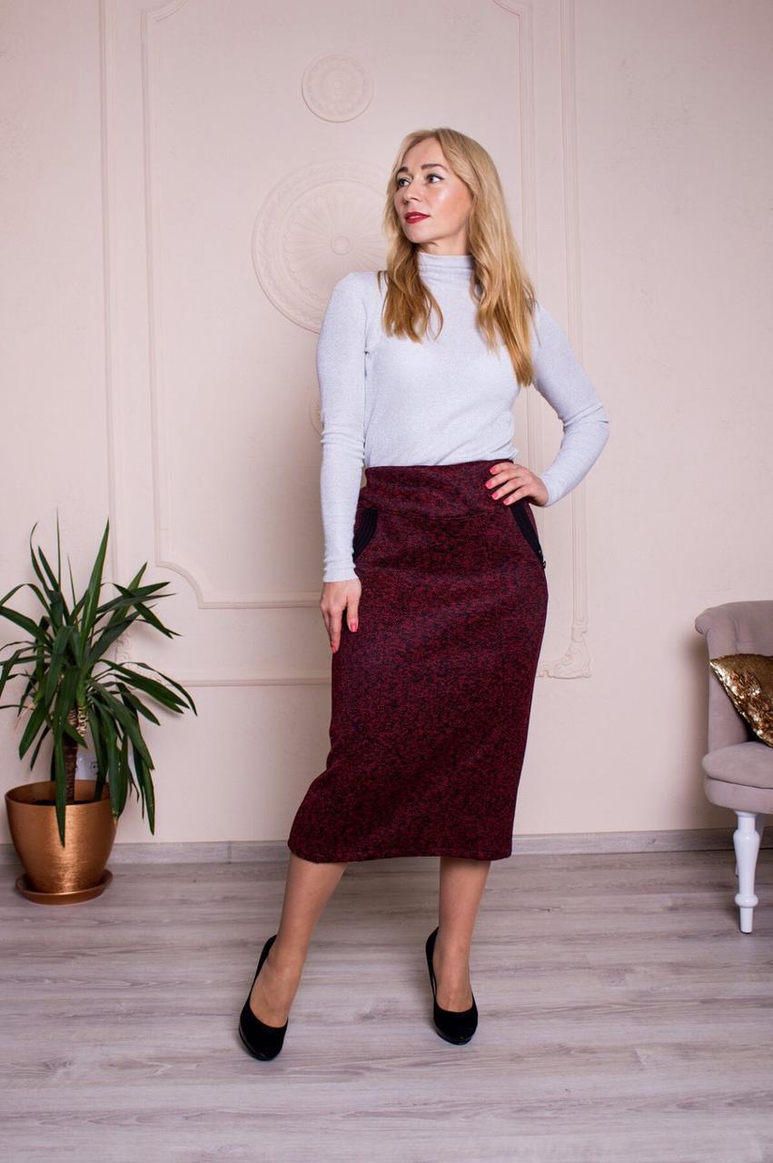 Теплая классическая юбка бордовая