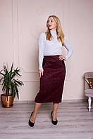Теплая классическая юбка бордовая, фото 1