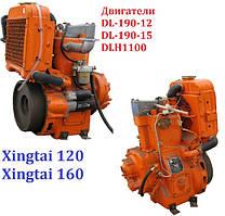 Запчасти к двигателю DL190-12