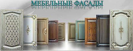 Покраска МДФ-фасадов, покрытие лаком и краской мебели из массивной древесины и шпона, патина, бейц, фото 2