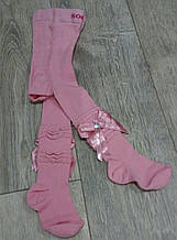 Нарядные колготки для девочки р-р 3-6 мес