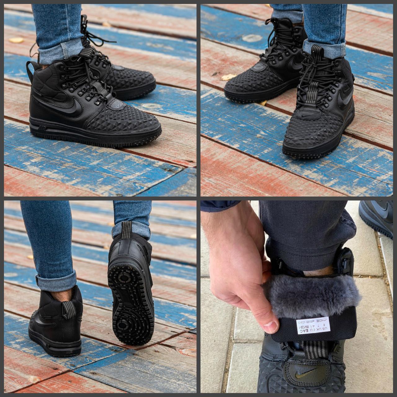 Мужские зимние кроссовки в стиле Nike Lunar Force 1 Duckboot с мехом (42, 44, 45 размеры)