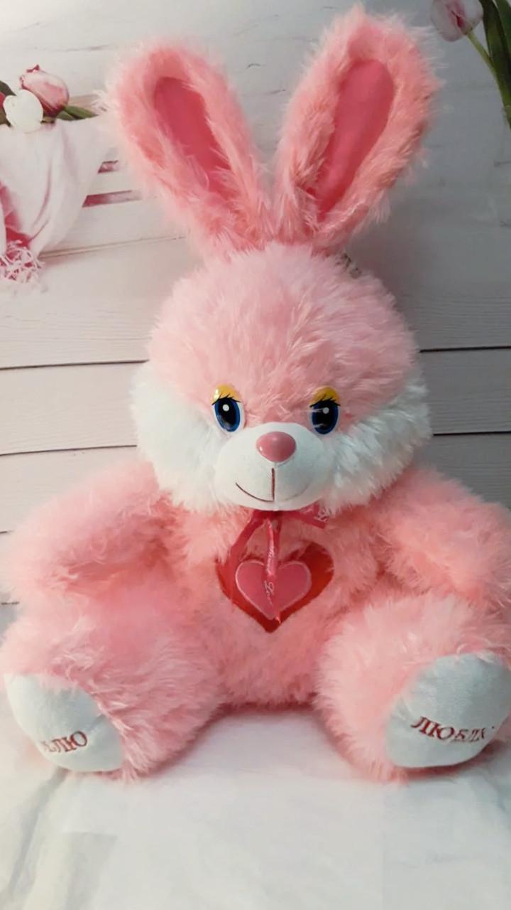 Мягкая игрушка Зайчик Дашенька 60см (розовый)