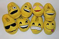Тапочки детские Смайлик Размер 25 - 45