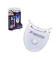 Система для відбілювання зубів SUNROZ RX 20 Minute Dental White Білий