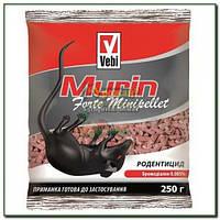 Родентицид для знищення гризунів Мурін форте мініпеллети 250г (8021235840102)
