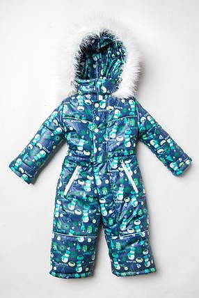 Модный совмесный теплый  зимний комбинезон для мальчика с овчиной  на рост с 86 см до  116 см, фото 2