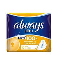 Прокладки Олвейс Ultra 3 кап. 10  шт