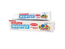 Зубна паста 50 мл Жемчуг ДИТЯЧА