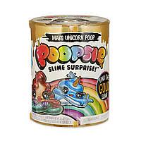 Набор для создания слайма  Пупси Слайм Слизь Волшебные сюрпризы  ЗолотоPoopsie Slime Surprise Poop Pack Series