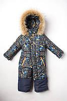 Теплый  зимний комбинезон-человечек для мальчика с овчиной  на рост с 86 см до  116 см