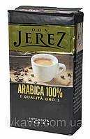 Кофе молотый Don Jerez Arabica 100% 250 г