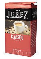 Кофе молотый Don Jerez Classico 250 г