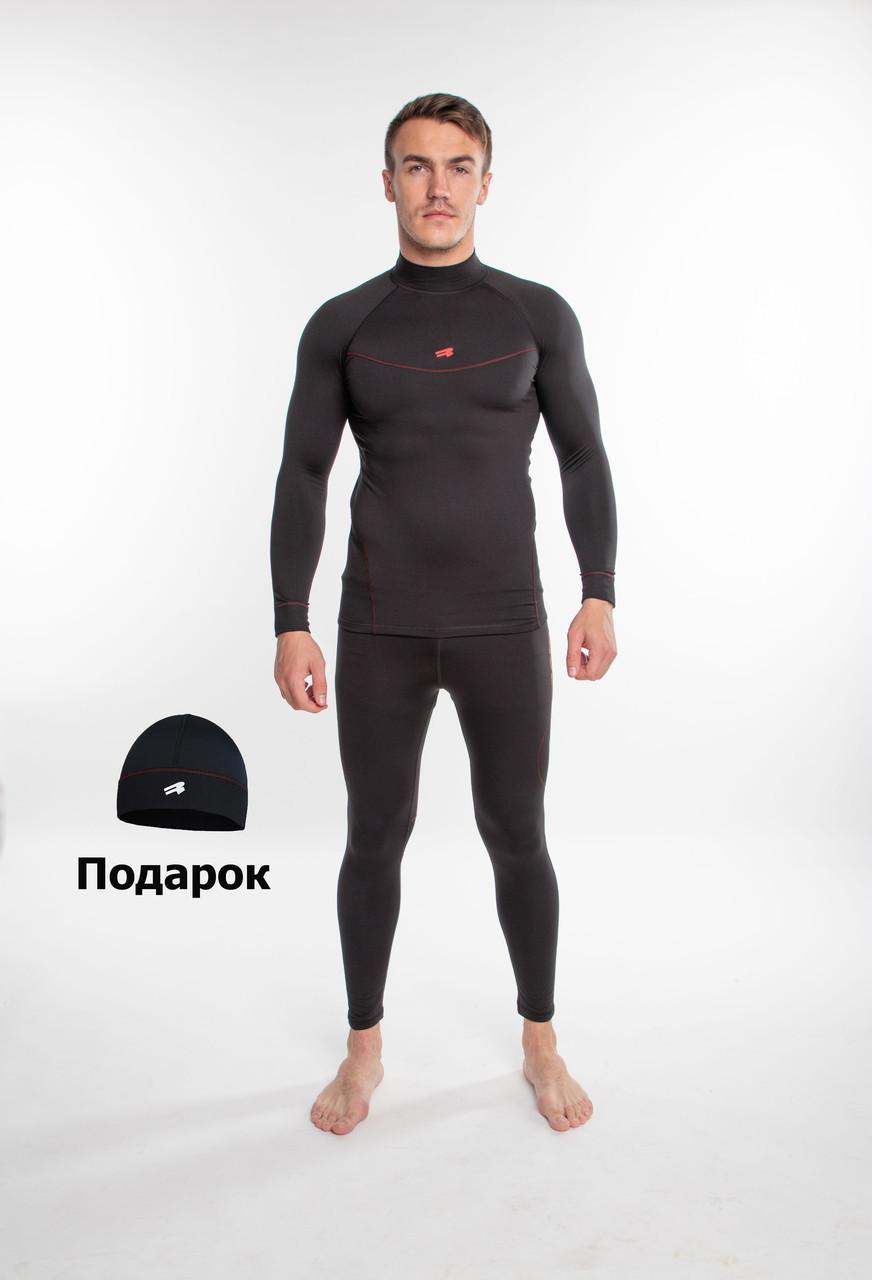 Чоловіче спортивне термобілизна Radical Raptor, комплект термобілизни з шапкою в подарунок!