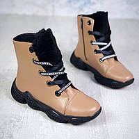 Зимние кожаные ботинки на шнуровке 40 р латте
