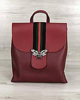 Рюкзак сумка женский красного цвета (никель)