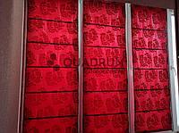 Римская штора Mardom, фактурная ткань Бордо 120х180 см