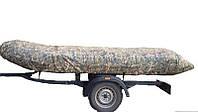 Тент стояночный для лодки 330 камуфляж, фото 1